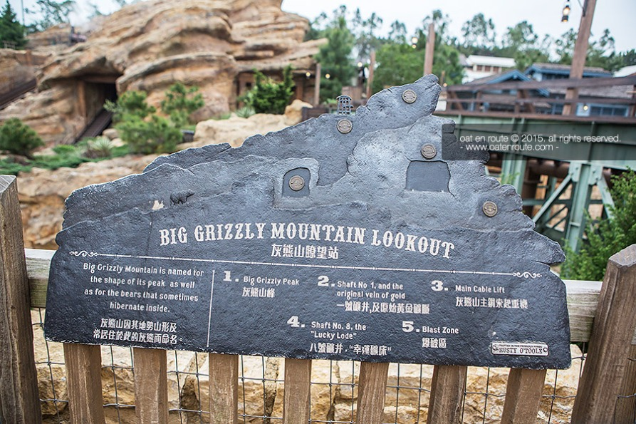 """Big Grizzly Mountain Runaway Mine Cars"""